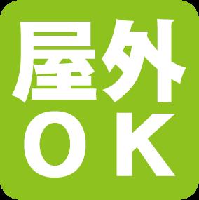 okuagaiok
