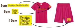 Tシャツプリント 価格表 2015表 2