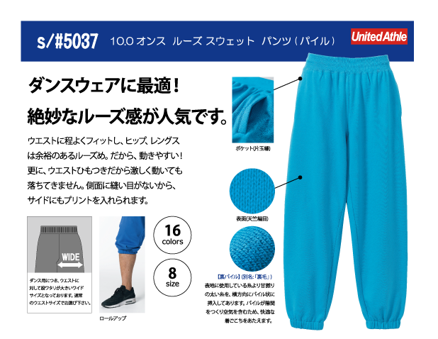 5037_2014ss_out