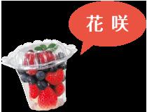 eater_hana_on