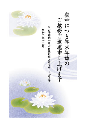 21MC01
